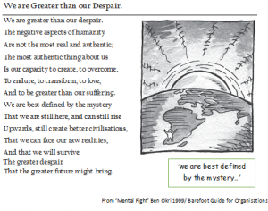 we are greater than our despair